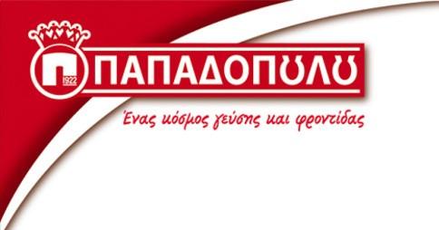 296eb-papadopoulou_logo.jpg Team Promotion Clients
