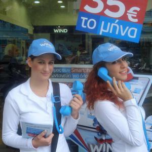 Sales Promotion 9 Team Promotion
